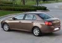 Chevrolet Baojun