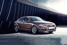 Audi A4 2015-2020