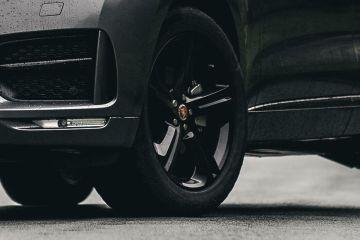 Jaguar F-PACE Wheel