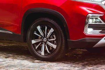 MG Hector Wheel