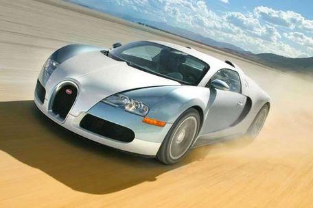Bugatti Veyron Front Left Side Image