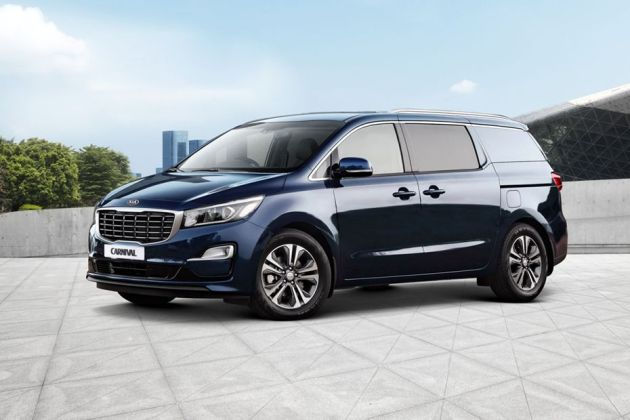 Kia Carnival Price Images Review Specs