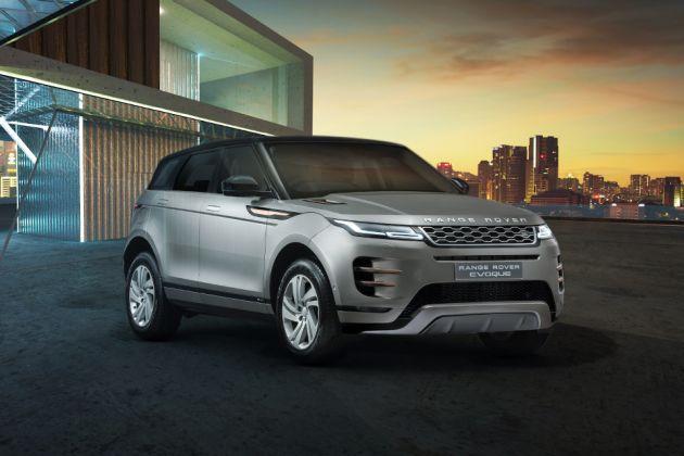 Land Rover Range Rover Evoque Insurance Quotes