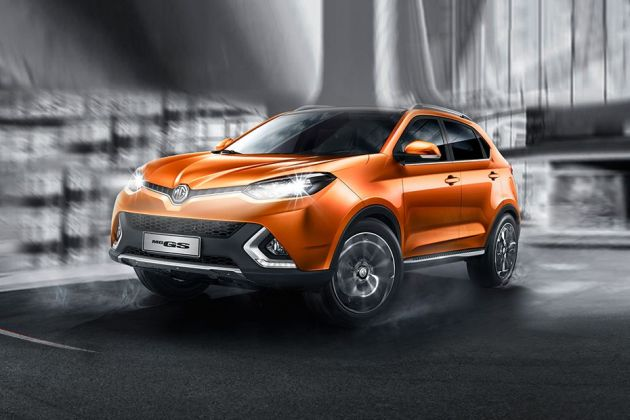 Mg Gs Price In India Launch Date Images Specs Colours