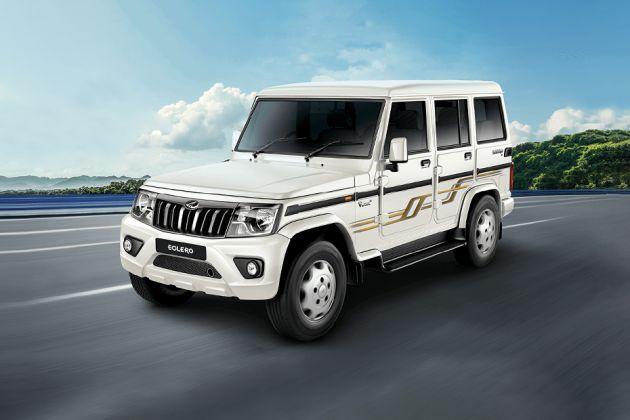 മഹേന്ദ്ര ബോലറോ b6 opt