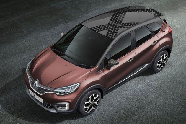 2019 Renault Captur Gets More Features