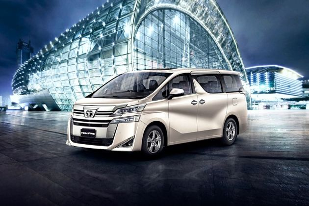 Toyota Vellfire Executive Lounge