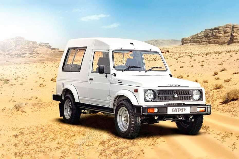 Maruti Gypsy Front Left Side Image